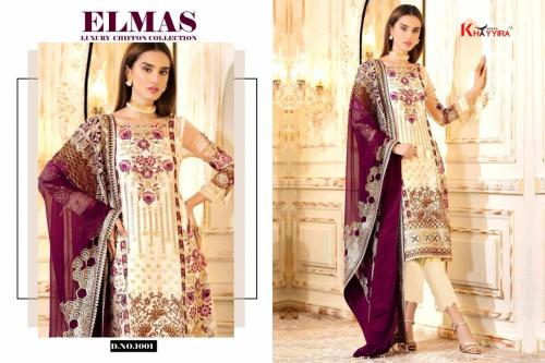 Khayyira Suits Elmas wholesale Salwar Kameez catalog