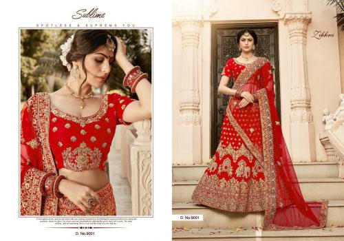 Zikkra Vol7 wholesale Lehengas catalog