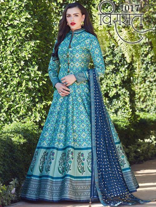 Virasat Vol-5 wholesale Salwar Kameez catalog