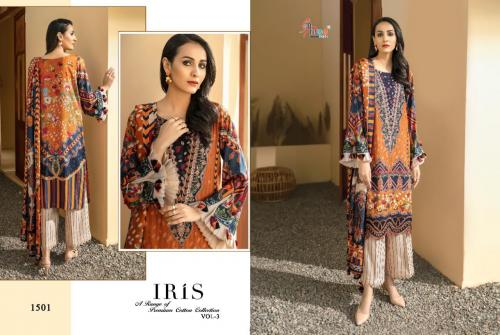 Shree Fabs Iris Premium Collection wholesale Salwar Kameez catalog