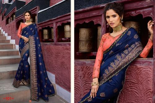 Vritika Lifestyle Surali Vol-1 wholesale saree catalog