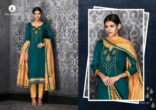 Kessi Kalarang Jasmine Vol-3 wholesale Salwar Kameez catalog