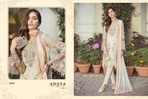 Shree Fabs Anaya Vol-5 wholesale Salwar Kameez catalog