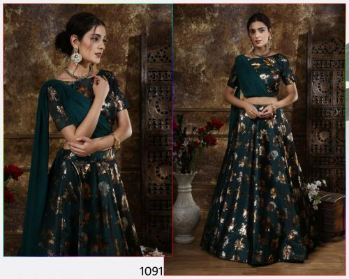 Khushboo wholesale Lehengas catalog
