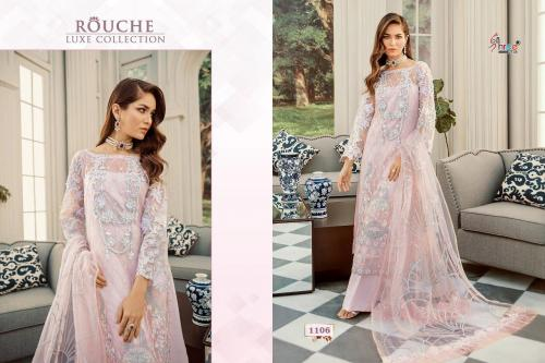 Shree Fabs Rouche Luxe Collection wholesale Salwar Kameez catalog