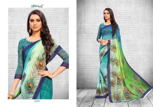 Vaishali Fashions Samaira Vol-3 wholesale saree catalog
