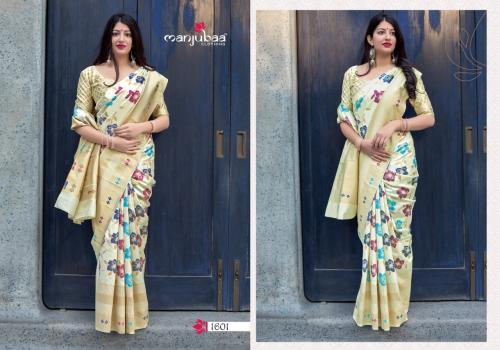 Manjubaa Clothing  Mahakanta Silk  Wholesale Saree Catalog