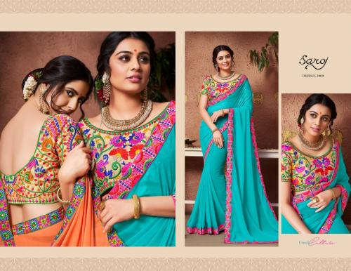 Saroj Rupal Vol 3 Wholesale Sarees Catalog